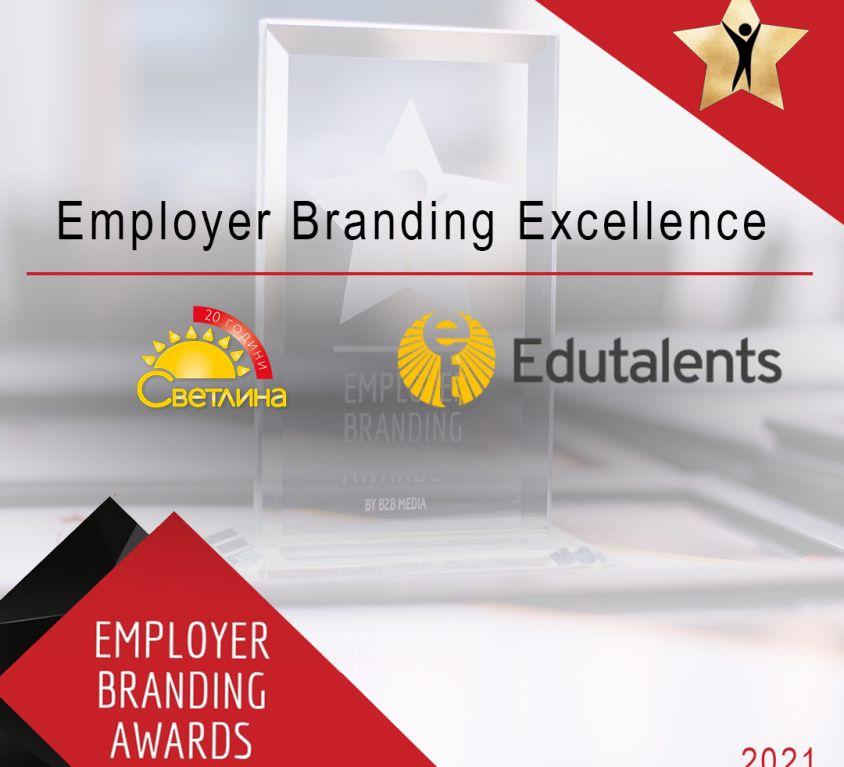 Award_Edutalents